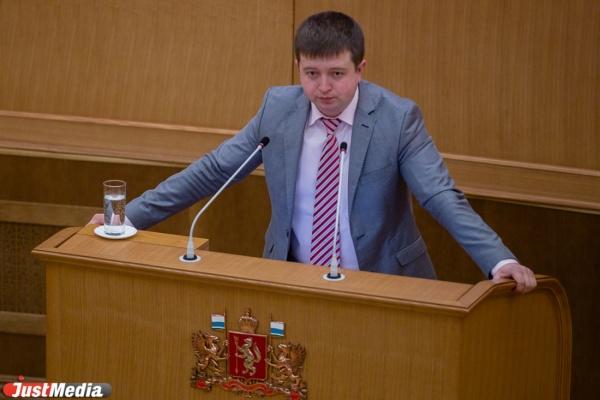 В свердловском Заксобрании сменили лидера «соколов Жириновского»