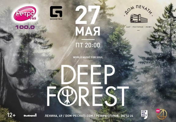 Deep Forest: Voices of the Earth