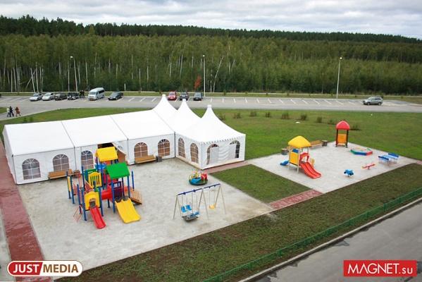 В Свердловской области стартовала летняя оздоровительная кампания