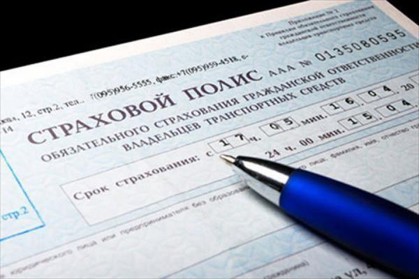 Новые цены на ремонт в ОСАГО начнут действовать с 1 июня