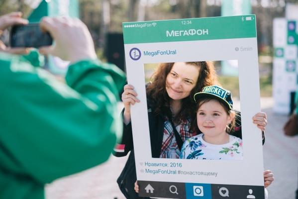 Аттракционы виртуальной реальности и digital-шары — Екатеринбург встречает лето