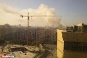 В Екатеринбурге на Красноармейской, 70 горит дом культурного наследия