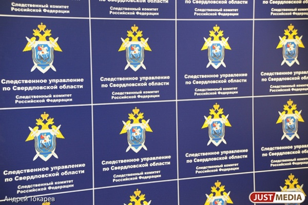 По факту травмирования детей на батуте в Байкалово возбуждено уголовное дело