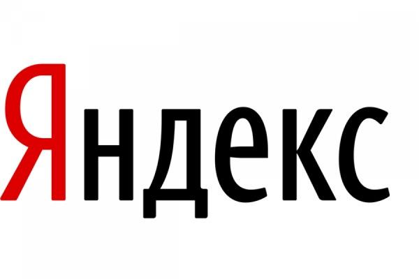 «Яндекс» и Facebook ведут переговоры о сотрудничестве