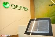 Сбербанк рассказал о переводе 4,5 млрд рублей на счет клиента: «В смс баланс карты отобразился некорректно»