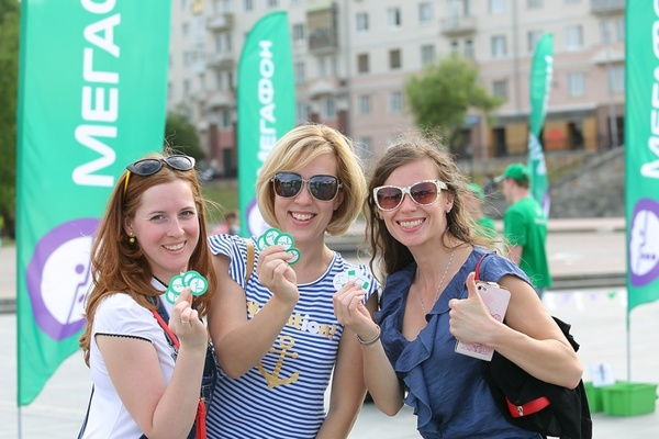 Жители Екатеринбурга отметили начало лета бумом селфи