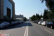 Улица Царская в Екатеринбурге оказалась не нужна ни властям, ни духовенству. ФОТО