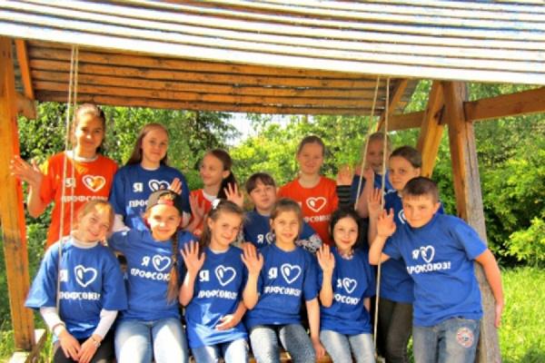 В Краснотурьинске открылась «Профсоюзная страна» для школьников