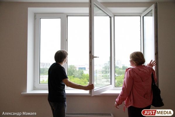 На одного свердловчанина приходится 25 кв. метров жилья
