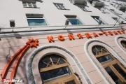 «Утрем нос музкомедии!»: в «Коляда-театре» екатеринбуржцы смогут бесплатно увидеть новый спектакль-концерт «Весна советская»