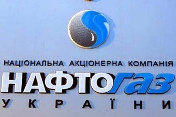 """""""Нафтогаз"""" отказался покупать российский газ"""
