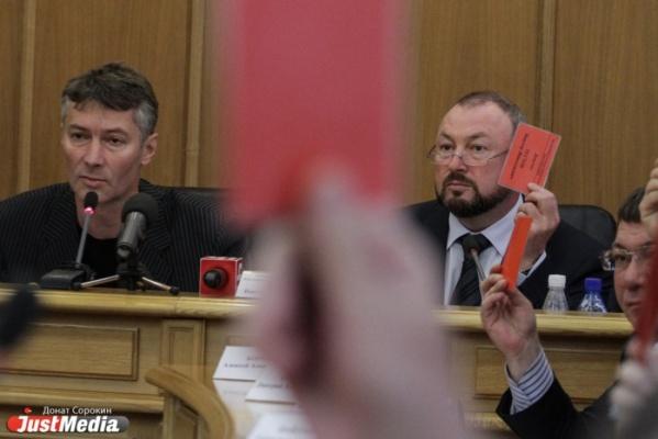 Депутаты гордумы Екатеринбурга отложили «репрессию» Гаранина