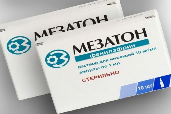Россия перестала получать с Украины жизненно важный препарат мезатон