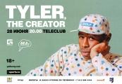 В Екатеринбурге выступит рэпер-провокатор Tyler, The Creator