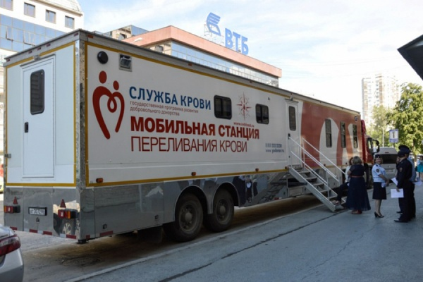 Свердловские полицейские стали донорами крови