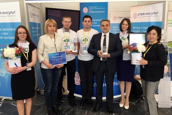 Свердловские медики получили всероссийскую премию за достижения в борьбе с инсультом