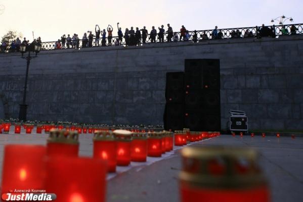 В Екатеринбурге пять тысяч человек с зажженными свечами выстроятся в слово «Помним»