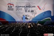 Свердловского мэра, попавшего под уголовное преследование, исключат из ЕР