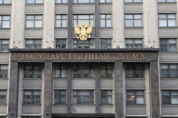 Владимир Путин 22 июня выступит в Госдуме