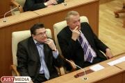 Бывшая жена свердловского депутата пытается отсудить у супруга 11 млн рублей