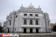Спустя 34 года в Екатеринбурге отреставрируют Театр оперы и балета