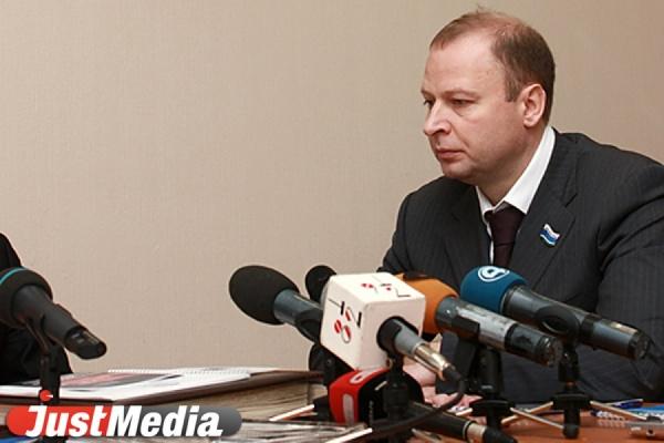 «Промышленная приватизация будет продолжаться». Виктор Шептий подвел итоги экономического форума в Магнитогорске