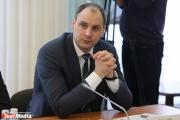 Паслер попросил тагильских депутатов «затянуть пояса»