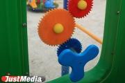 Ради строительства новостройки жителей Ревды лишают детской площадки и корта