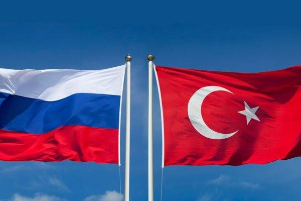 Россия пригласила главу МИД Турции на переговоры в Сочи