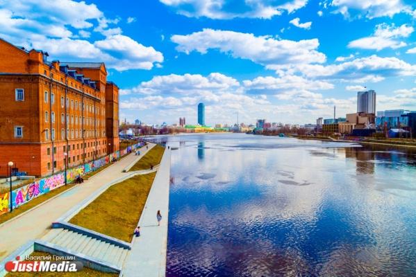 Выходные в Екатеринбурге будут сухими. Днем — плюс 21