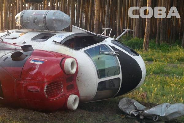 Первопричиной крушения медицинского вертолета наУрале стало касание хвостовым винтом земли