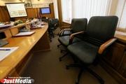 Екатеринбургская гордума готовится исключить из своих рядов сразу трех депутатов