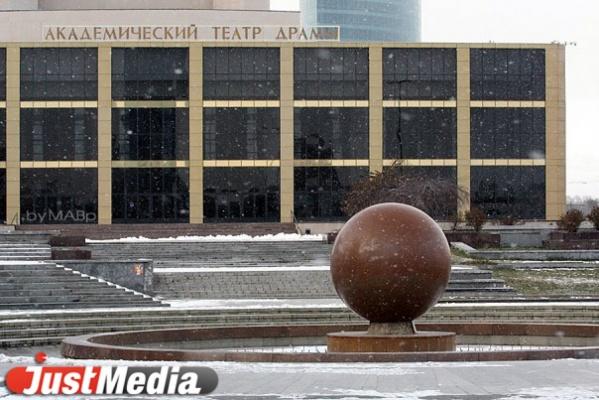 Свердловский театр драмы везет в Новосибирск свои лучшие спектакли
