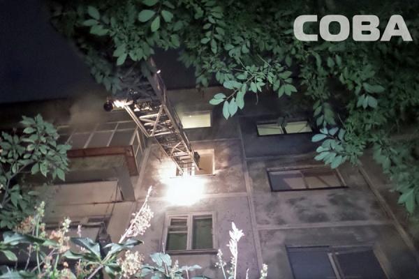 На Посадской горела квартира в жилом доме