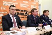 Свердловские эсеры озвучили списки кандидатов в Госдуму. Абдулкадыров снял свою кандидатуру