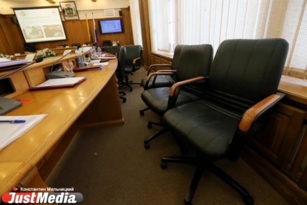 Дума Екатеринбурга оставила мандаты депутатам, не отчитавшимся о доходах в срок