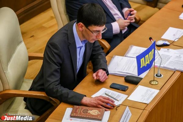 Свердловские либерал-демократы назвали претендентов на депутатское кресло в Госдуму