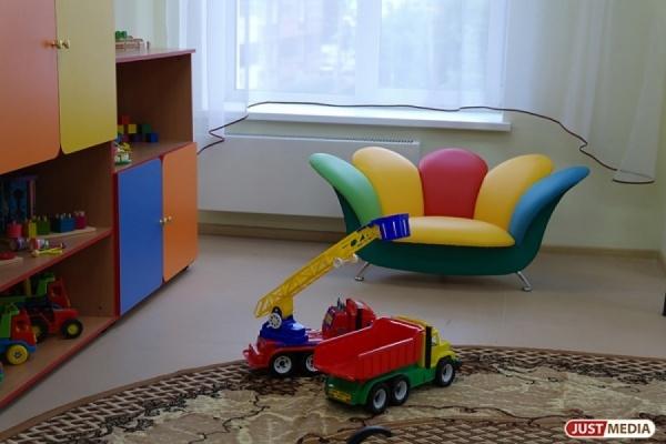 Еще сто юных екатеринбуржцев получат места в новом детскому саду
