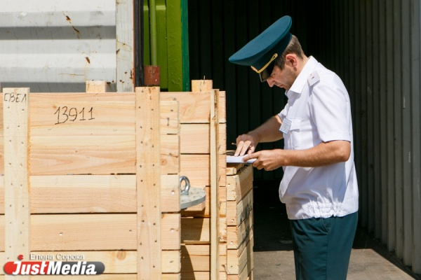 На площадке группы компаний «Оборонснабсбыт» начал работу Екатеринбургский таможенный терминал