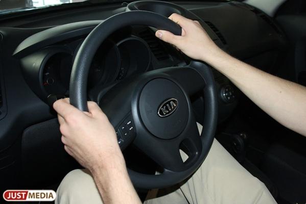 Утверждены новые экзаменационные билеты для будущих водителей