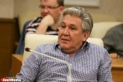 Фамиев пойдет в Госдуму от «Партии пенсионеров»