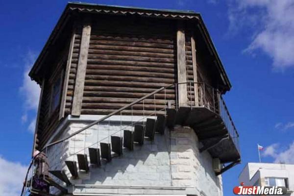 Водонапорная башня передана в безвозмездное пользование Музею истории Екатеринбурга