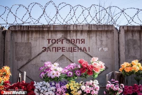 На кладбище домашних животных в Екатеринбурге хоронили людей