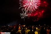 Екатеринбург потратит 24 миллиона рублей на празднование дня города