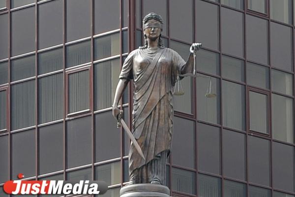 Житель Сухого Лога получил десять с половиной лет за убийство делового партнера и незаконный оборот оружия