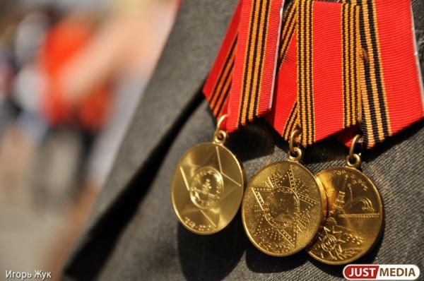 Полицейские нашли пропавшие медали участницы Великой Отечественной войны