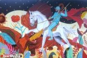 Дракон, выплывающий из пруда, или Георгий Победоносец: какой будет скульптура в честь уральских олимпийцев