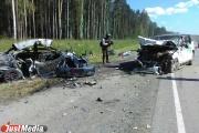 На ЕКАДе в страшной аварии машину сотрудницы полиции разорвало на две части. ФОТО