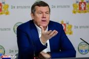 Бард Новиков рассылает по СМИ официальный отказ от выборов под флагом ЕР