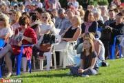 Есть рекорд! «Венский фестиваль-2016» уже посетили более 40 тысяч человек